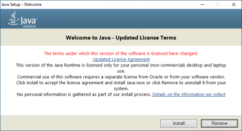 Java_UpdatedTerms.png